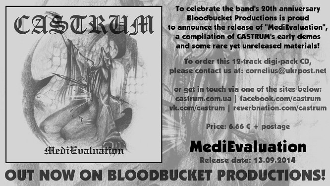 MediEvaluation CD (2014)
