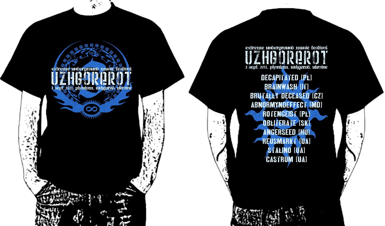 Uzhgorerot 2017 festival for T shirt design festival